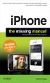 Okładka książki: iPhone: The Missing Manual. 5th Edition