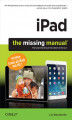 Okładka książki: iPad: The Missing Manual. 6th Edition