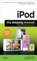 Okładka książki: iPod: The Missing Manual