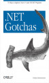 Okładka książki: .NET Gotchas. 75 Ways to Improve Your C# and VB.NET Programs - Venkat Subramaniam
