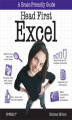 Okładka książki: Head First Excel. A learner's guide to spreadsheets