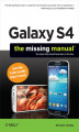 Okładka książki: Galaxy S4: The Missing Manual