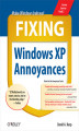 Okładka książki: Fixing Windows XP Annoyances. How to Fix the Most Annoying Things About the Windows OS