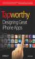 Okładka książki: Tapworthy. Designing Great iPhone Apps - Josh Clark