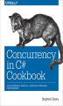 Okładka książki: Concurrency in C# Cookbook