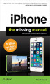Okładka książki: iPhone: The Missing Manual - David Pogue