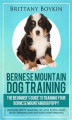 Okładka książki: Bernese Mountain Dog Training: The Beginner's Guide to Training Your Bernese Mountain Dog Puppy