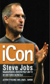 Okładka książki: iCon. Steve Jobs - Jeffrey Young, William L. Simon
