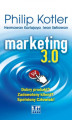 Okładka książki: Marketing 3.0 - Hermawan Kartajaya, Philip Kotler, Iwan Setiawan