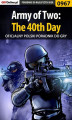 Okładka książki: Army of Two: The 40th Day -  poradnik do gry