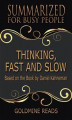 Okładka książki: Thinking, Fast and Slow - Summarized for Busy People