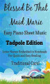 Okładka książki: Blessed Be That Maid Marie Easy Piano Sheet Music Tadpole Edition
